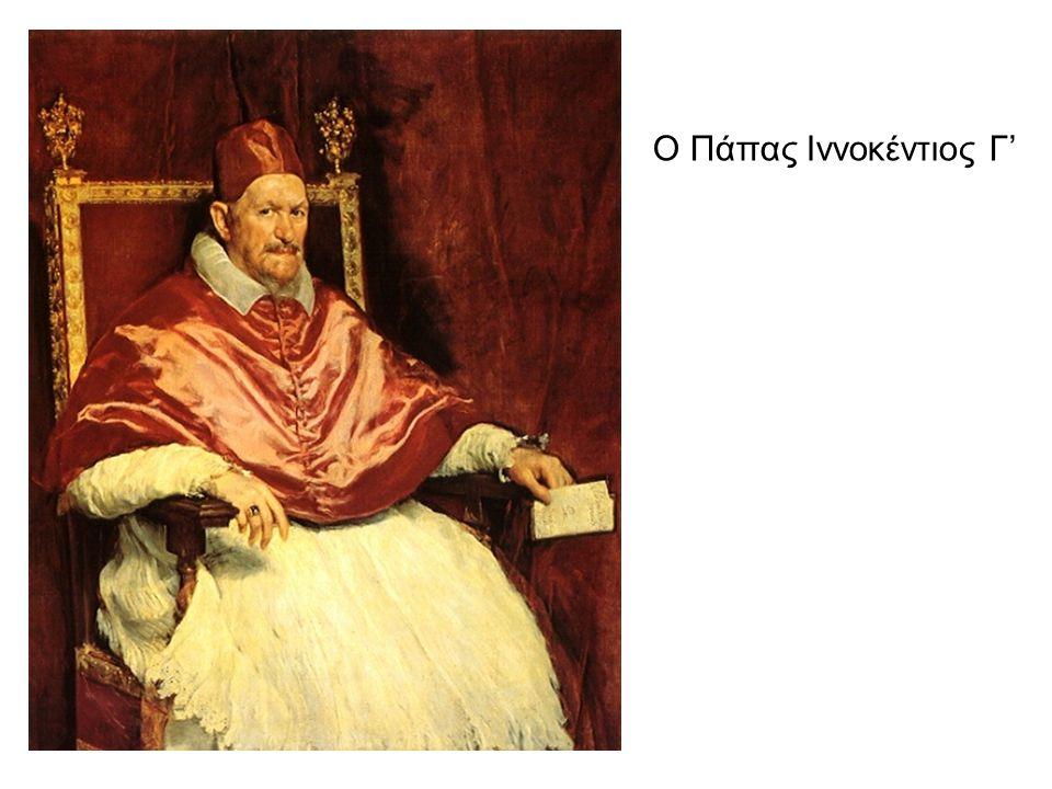 Ο δούκας του Ολιβάρες πάνω σε άλογο