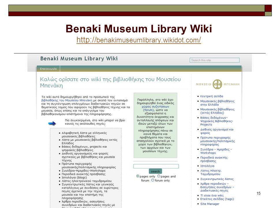 15 Benaki Museum Library Wiki http:// benakimuseumlibrary.wikidot.com / http:// benakimuseumlibrary.wikidot.com /