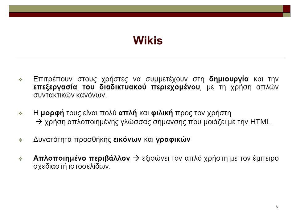 6 Wikis  Επιτρέπουν στους χρήστες να συμμετέχουν στη δημιουργία και την επεξεργασία του διαδικτυακού περιεχομένου, με τη χρήση απλών συντακτικών κανόνων.