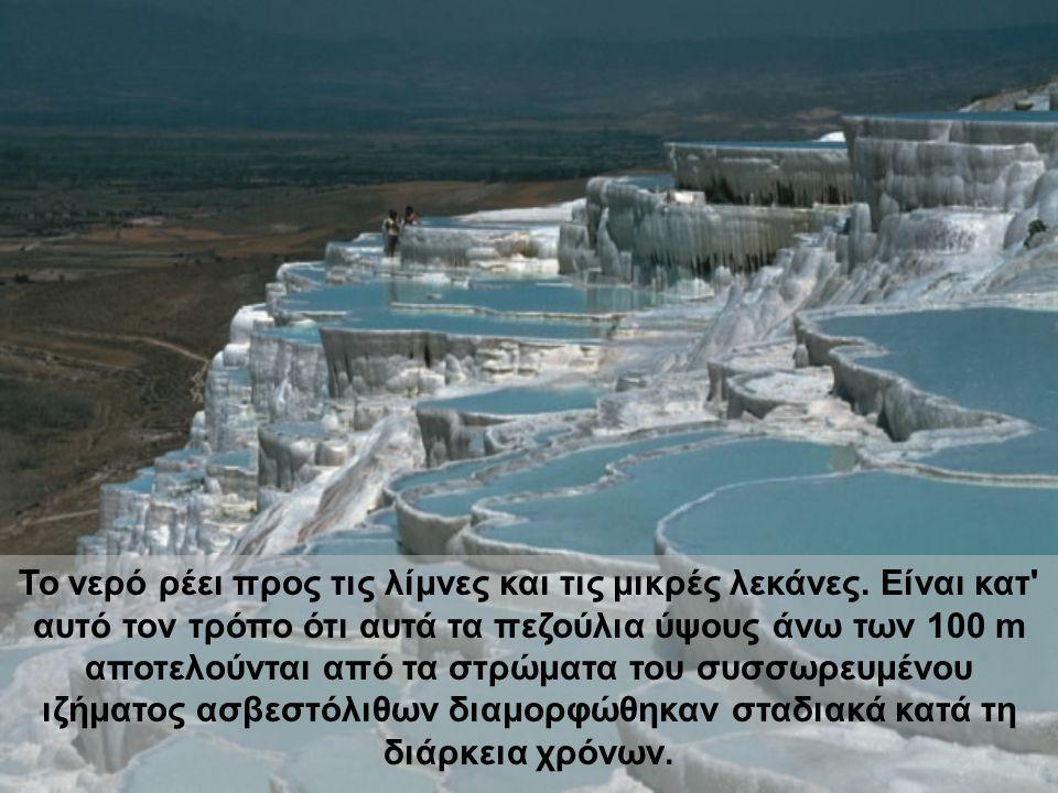 Το νερό ρέει προς τις λίμνες και τις μικρές λεκάνες. Είναι κατ' αυτό τον τρόπο ότι αυτά τα πεζούλια ύψους άνω των 100 m αποτελούνται από τα στρώματα τ
