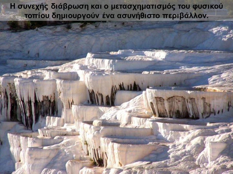 Η συνεχής διάβρωση και ο μετασχηματισμός του φυσικού τοπίου δημιουργούν ένα ασυνήθιστο περιβάλλον.
