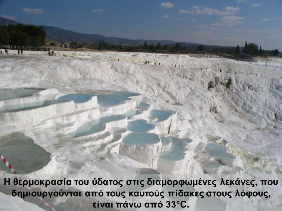 Η θερμοκρασία του ύδατος στις διαμορφωμένες λεκάνες, που δημιουργούνται από τους καυτούς πίδακες στους λόφους, είναι πάνω από 33°C.