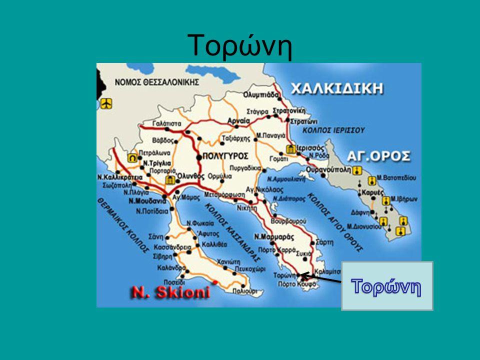 Από τους Πελοποννησίους και Τορωναίους άλλους εφόνευσαν αμέσως κατά την συμπλοκήν, και άλλους, μεταξύ των οποίων και τον Αρμοστήν, συνέλαβαν αιχμαλώτους.