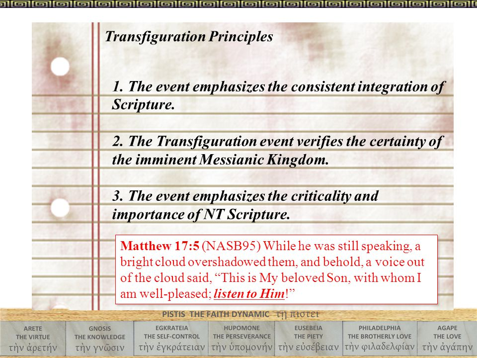 1. The event emphasizes the consistent integration of Scripture.