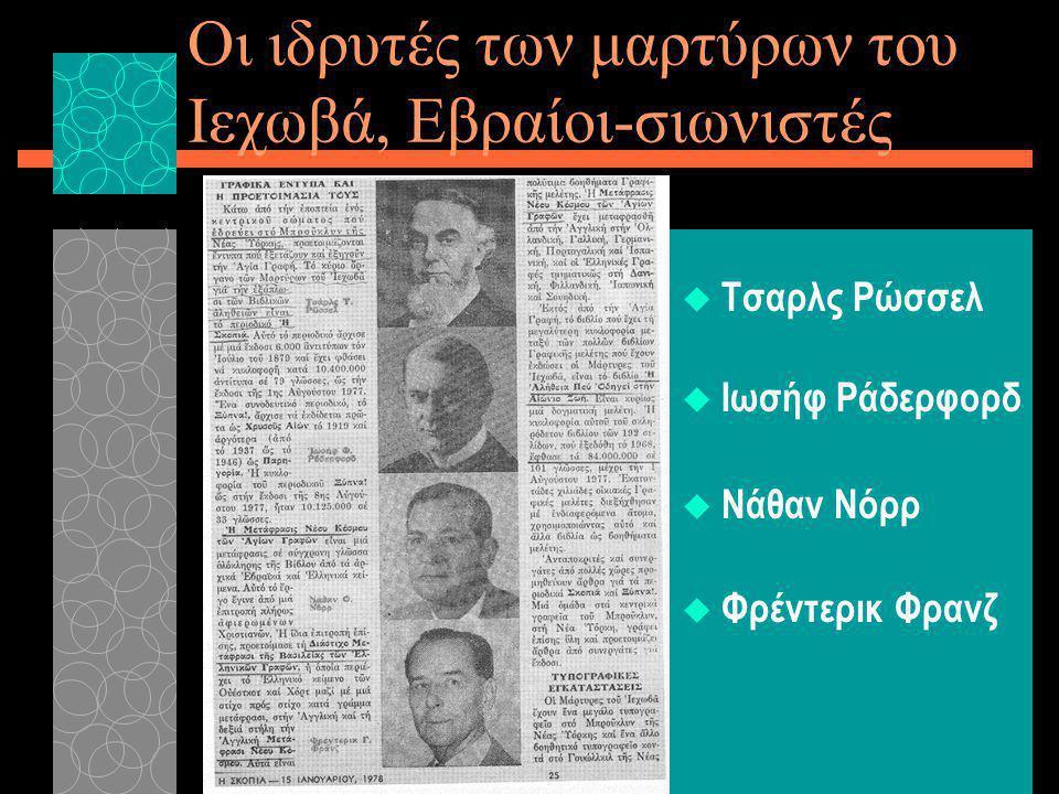 ΤΥΠΟΓΡΑΦΙΑ ΣΤΟ ΜΠΡΟΥΚΛΙΝ
