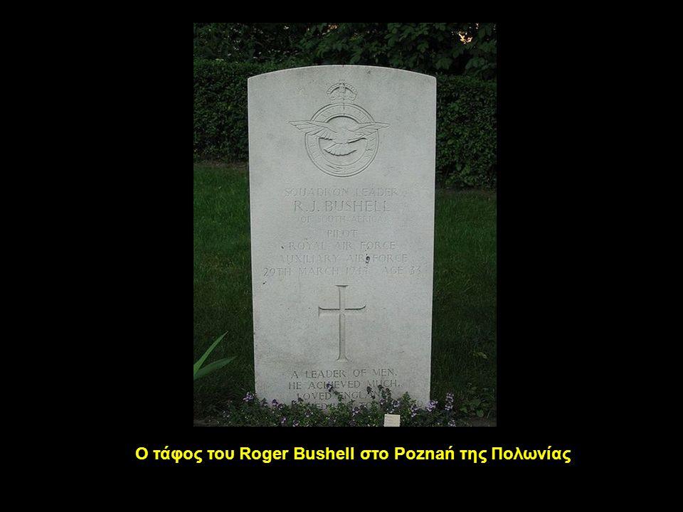 Ο τάφος του Roger Bushell στο Poznań της Πολωνίας
