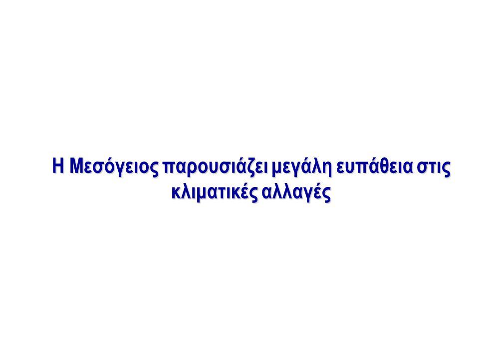  Δημιουργείται ένας πυρήνας ανάπτυξης της έρευνας, κυρίως της εφηρμοσμένης, στην Κρήτη και στην Ανατολική Μεσόγειο σε ένα πεδίο αιχμής για την παγκόσμια ερευνητική κοινότητα.