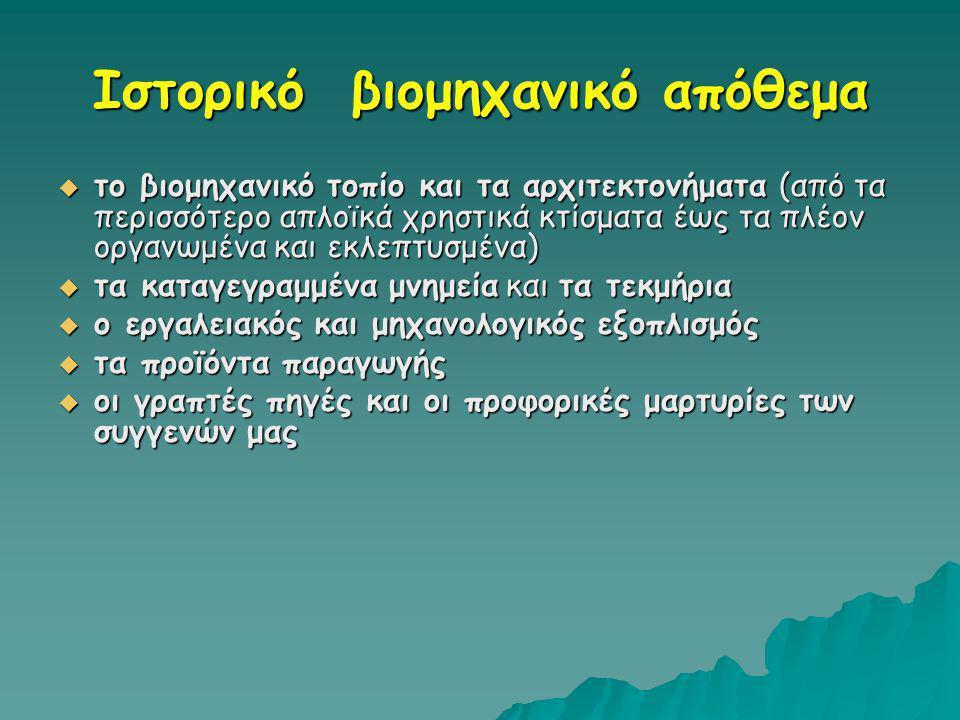  Στην Ελλάδα λοιπόν του 1950 που το ρύζι πωλείτο χύμα σε τσουβάλια, για πρώτη φορά κυκλοφόρησε συσκευασμένο και με επώνυμο.