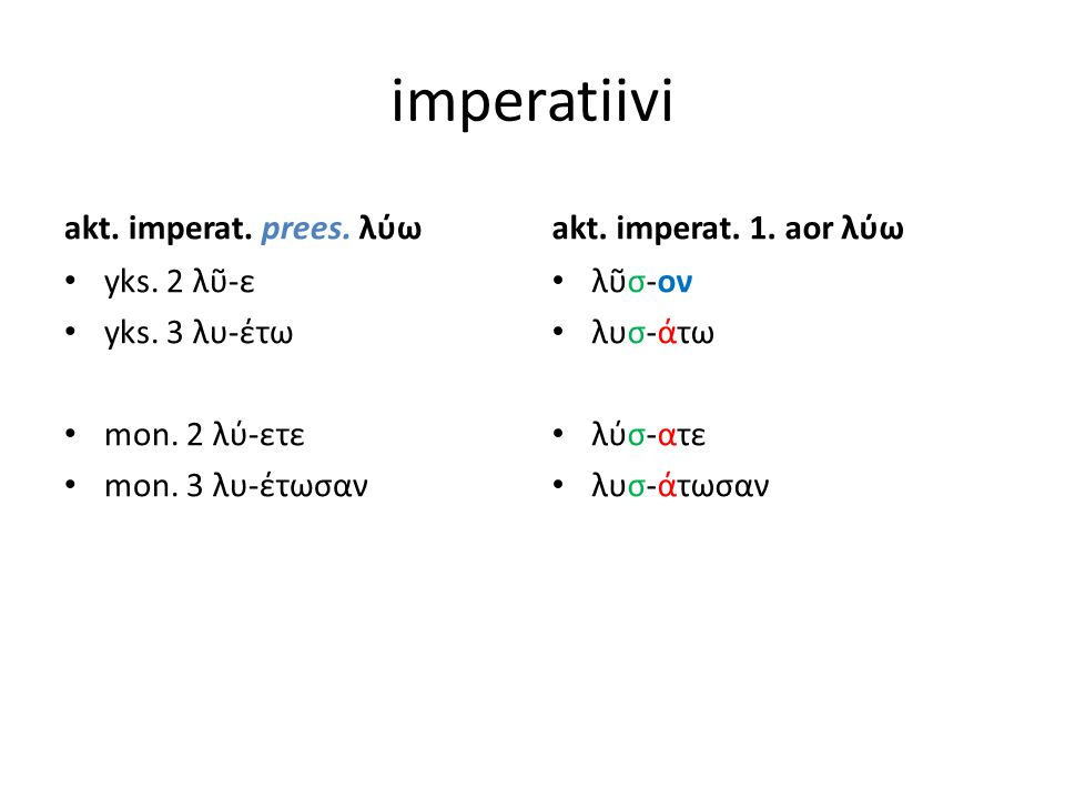 imperatiivi akt.imperat. prees. λύω yks. 2 λῦ-ε yks.