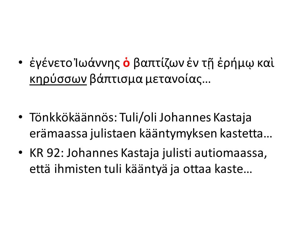 1.ποιμαίνω (paimentaa) < ποιμαν-jω ποιμαν-σ-α  ἐποίμᾱνα