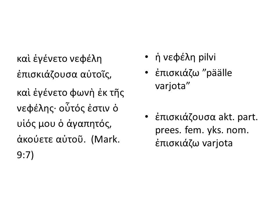 infinitiivi akt./med.inf. prees. λύω akt. inf. prees.