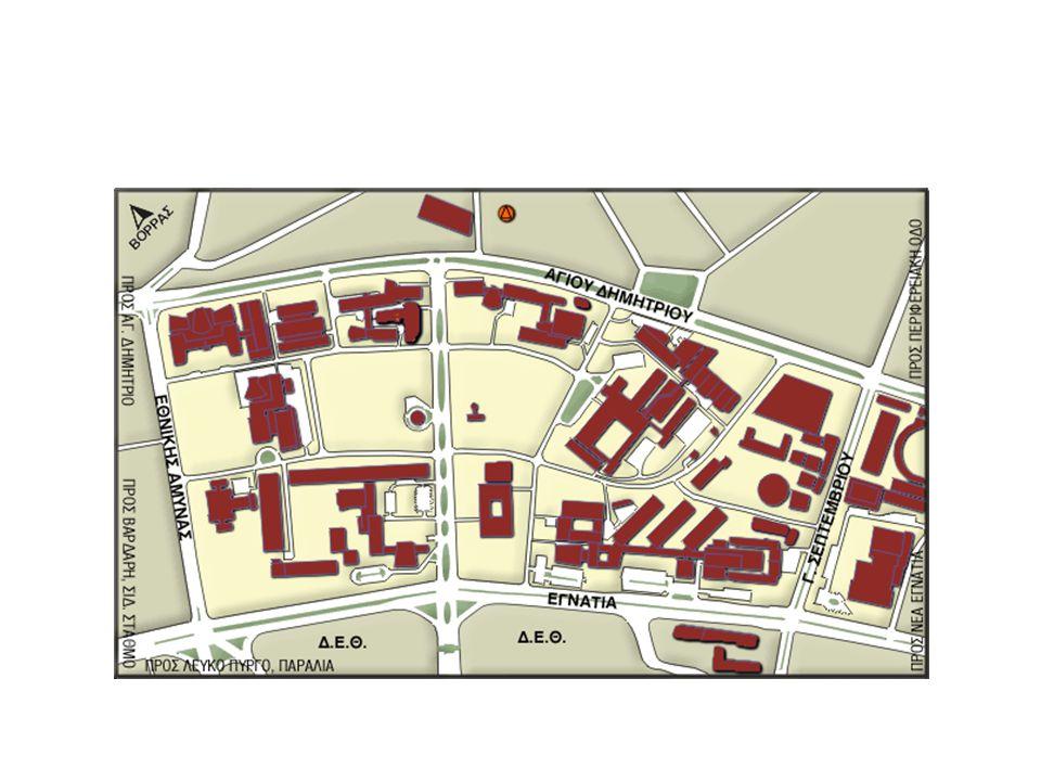 Το έτος 1989 οι εγκαταστάσεις του Τμήματος μεταφέρθηκαν σε τρεις ορόφους (2ο, 3ο & 4ο) του κτιρίου Φαρμακευτικής ‐ Βιολογίας όπου στεγάζονται μέχρι σήμερα.