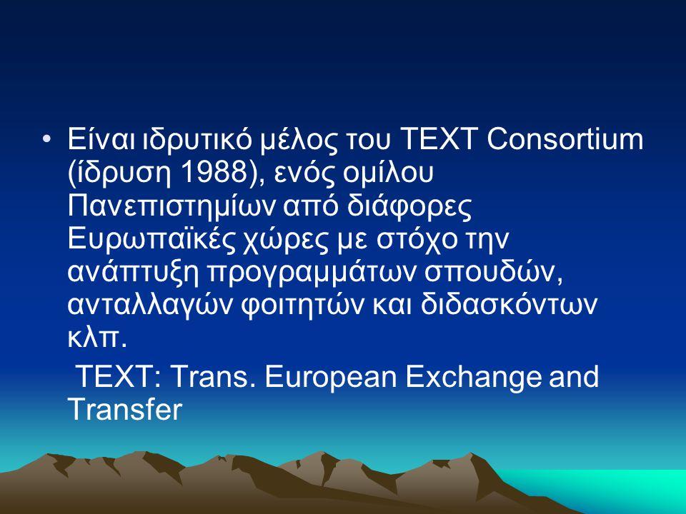 Είναι ιδρυτικό μέλος του ΤΕΧΤ Consortium (ίδρυση 1988), ενός ομίλου Πανεπιστημίων από διάφορες Ευρωπαϊκές χώρες με στόχο την ανάπτυξη προγραμμάτων σπουδών, ανταλλαγών φοιτητών και διδασκόντων κλπ.
