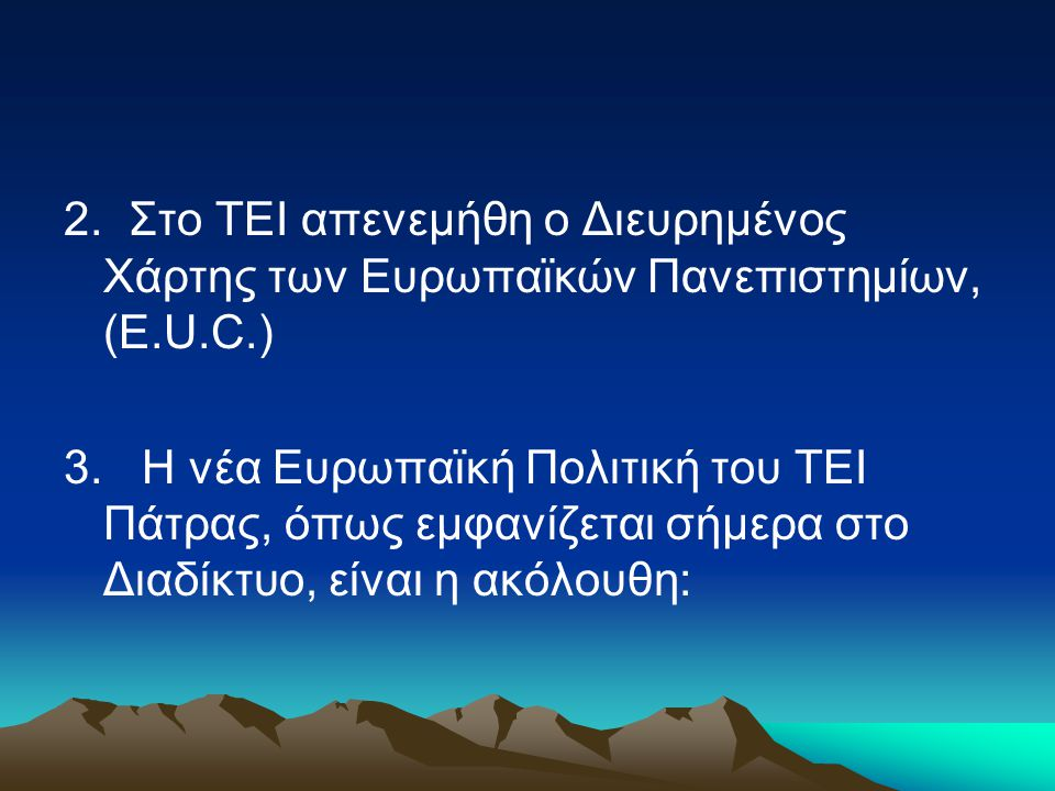 Mission & Strategy of the T.E.I. of Patra in a European scope ERASMUS POLICY STATEMENT