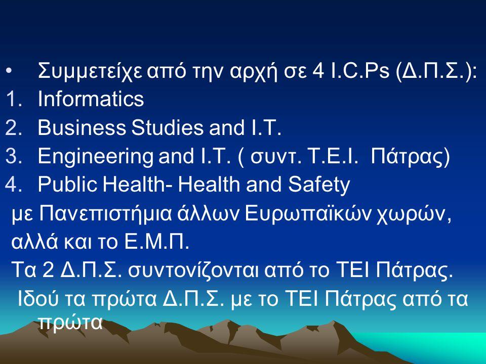 Συμμετείχε από την αρχή σε 4 I.C.Ps (Δ.Π.Σ.): 1.Informatics 2.Business Studies and I.T.