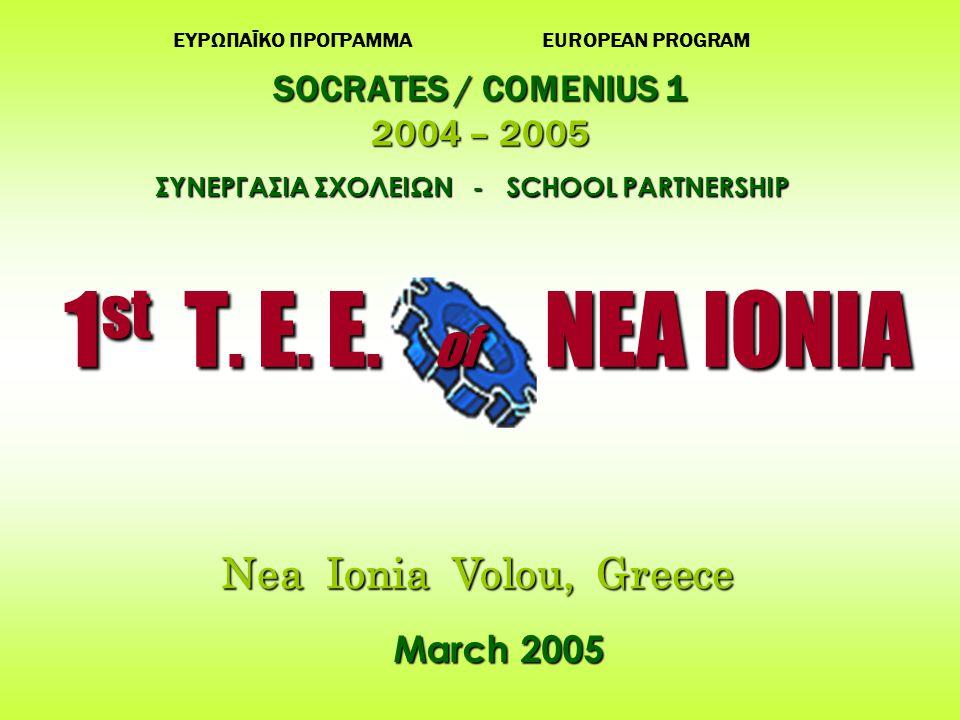 SOCRATES / COMENIUS 1 2004 – 2005 1 st T. E. E.