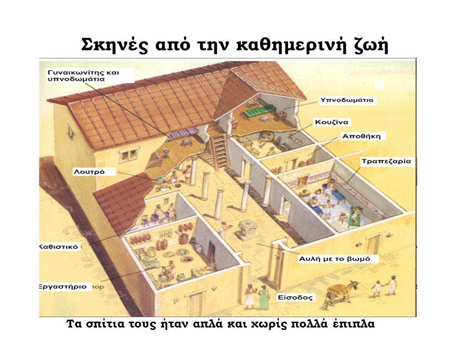 Οι άνδρες ασχολούνταν με τις εργασίες τους και συμμετείχαν στη δημόσια ζωή της πόλης όπως στην εκκλησία του Δήμου, στη βουλή και στα δικαστήρια.