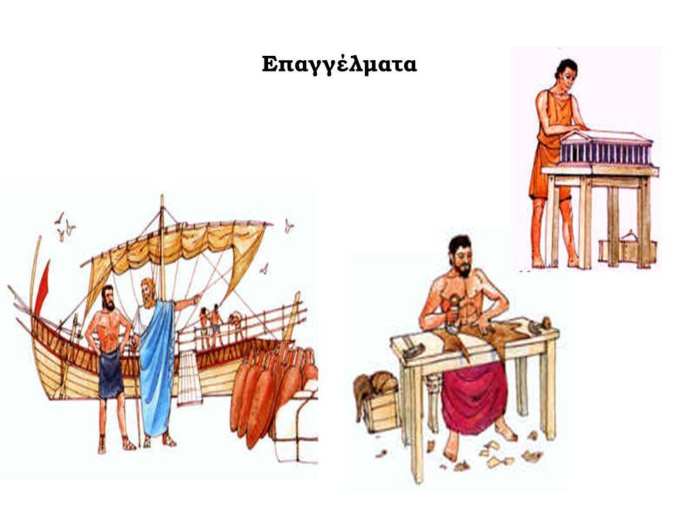 Η ενδυμασία Αθηναίος: Για να μοιάζετε με Αθηναίο φορέστε έναν απλό χιτώνα.