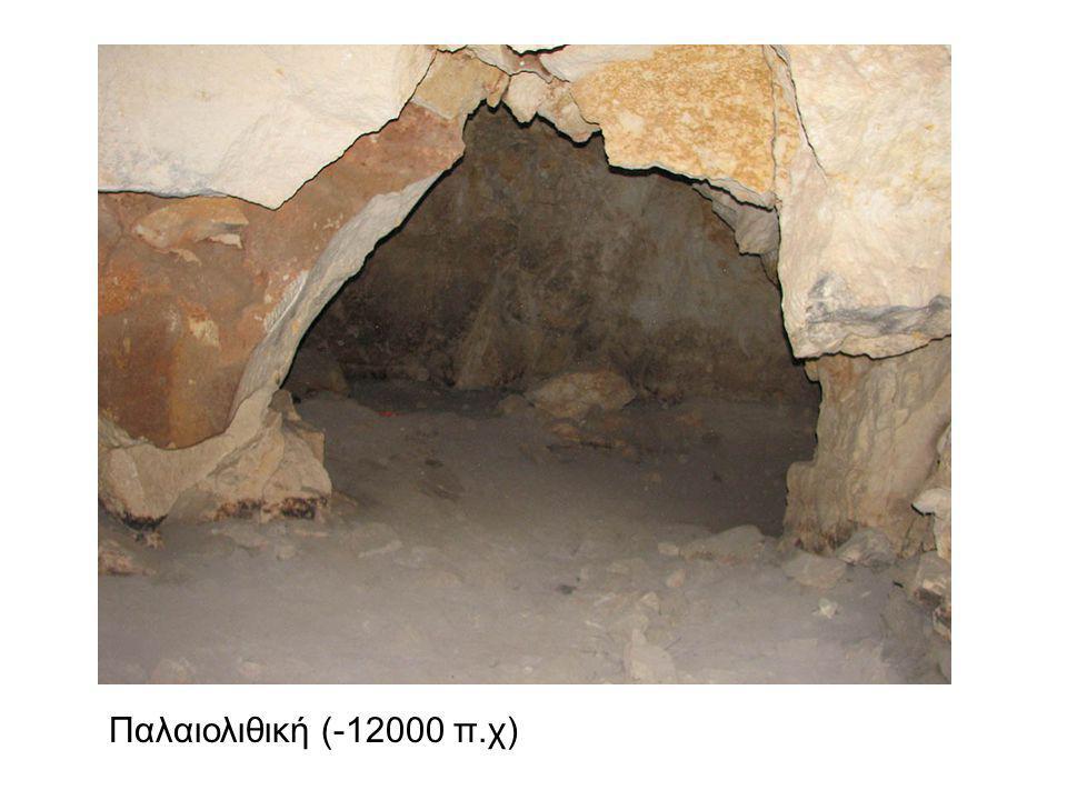 Μυκήνες (Μυκηναϊκός πολιτισμός) Κύρια χαρακτηριστικά: Συγκροτημένη αρχιτεκτονική Μέγαρο Κυκλώπεια τείχη Θολωτοί τάφοι Μνημειακή Γλυπτική Η Πύλη των Λεόντων , (1300-1250 π.χ.), Μυκήνες