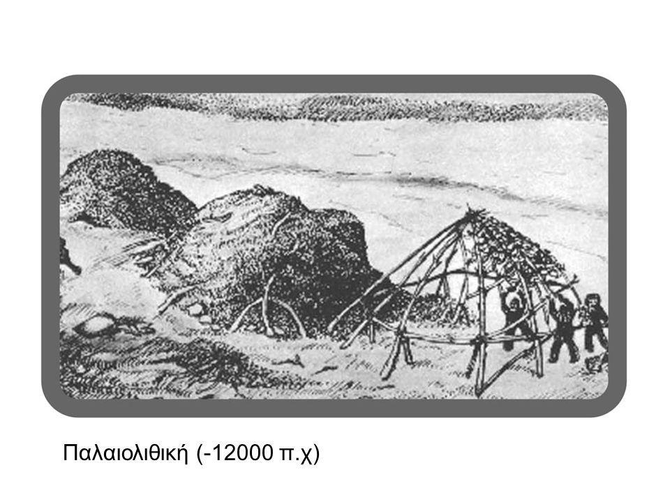 Θέατρο της Επιδαύρου (4 ος αιώνας π.χ.)