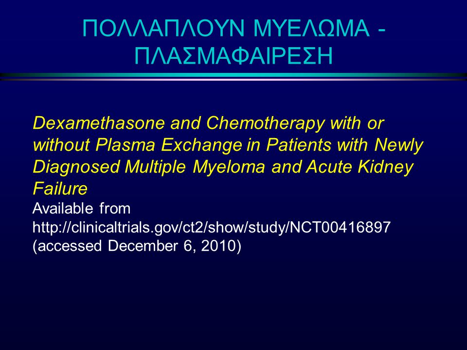 Dexamethasone and Chemotherapy with or without Plasma Exchange in Patients with Newly Diagnosed Multiple Myeloma and Acute Kidney Failure Available fr