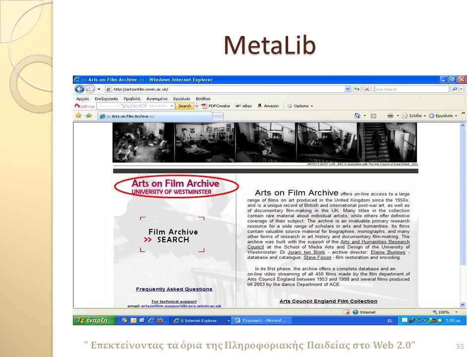MetaLib Επεκτείνοντας τα όρια της Πληροφοριακής Παιδείας στο Web 2.0 35