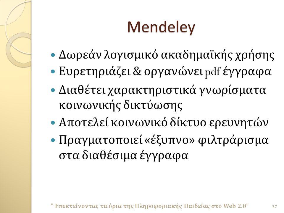 Mendeley Δωρεάν λογισμικό ακαδημαϊκής χρήσης Ευρετηριάζει & οργανώνει pdf έγγραφα Διαθέτει χαρακτηριστικά γνωρίσματα κοινωνικής δικτύωσης Αποτελεί κοινωνικό δίκτυο ερευνητών Πραγματοποιεί « έξυπνο » φιλτράρισμα στα διαθέσιμα έγγραφα Επεκτείνοντας τα όρια της Πληροφοριακής Παιδείας στο Web 2.0 37