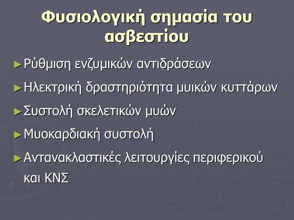 Semin Oncol 29 (suppl 21):12-18, 2002