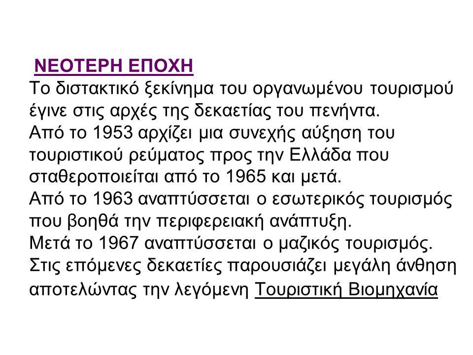 ΔΙΑΦΗΜΙΣΗ - ΠΡΟΩΘΗΣΗ Ιστοσελίδα ξενοδοχείου στο διαδικτύου, (αγγλικά και ελληνικά).