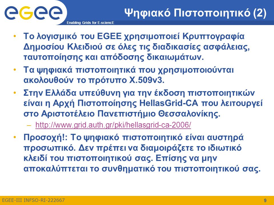 Enabling Grids for E-sciencE EGEE-III INFSO-RI-222667 HG-Site-wide & VO-SEE SW Που μπορώ να βρω σε ποιο site είναι εγκατεστημένο κάποιο λογισμικό: lcg-info --vo see --list-ce --query Tag=VO-see-octave* Πως μπορώ να υποβάλλω μία εργασία σε ένα site που έχει εγκατεστημένο ένα συγκεκριμένο λογισμικό: requirements=Member( VO-see-octave- 2.1.73 ,other.GlueHostApplicationSoftwareRunTimeEnvironment); Πως μπορώ να χρησιμοποιήσω το λογισμικό: export PATH= $VO_SEE_SW_DIR/octave-2.1.73/bin:$PATH Αυτό πρόκειται να αλλάξει στο μέλλον Για όποια αλλαγή θα υπάρξει ενημέρωση Αιτήσεις για την εγκατάσταση νέου λογισμικού –Επικοινωνία με το email: application-support@hellasgrid.grapplication-support@hellasgrid.gr Για περισσότερες πληροφορίες –http://wiki.egee- see.org/index.php/New_SEE_VO_Software_Installationhttp://wiki.egee- see.org/index.php/New_SEE_VO_Software_Installation 40