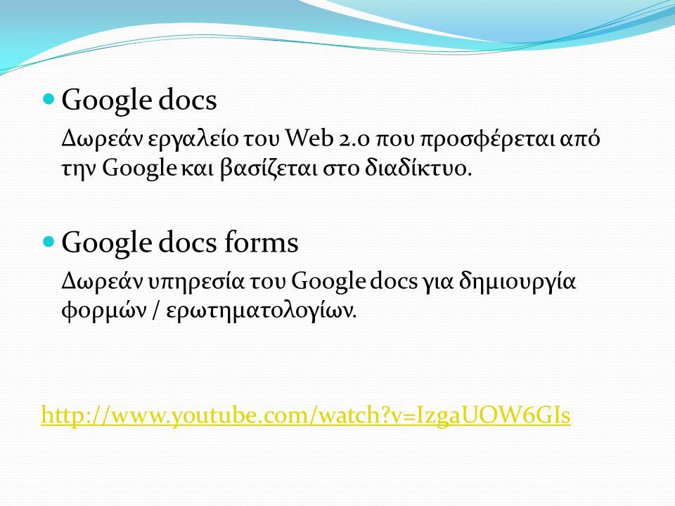 Google docs Δωρεάν εργαλείο του Web 2.0 που προσφέρεται από την Google και βασίζεται στο διαδίκτυο. Google docs forms Δωρεάν υπηρεσία του Google docs
