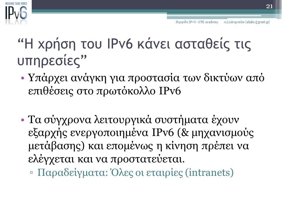 """""""Η χρήση του IPv6 κάνει ασταθείς τις υπηρεσίες"""" Υπάρχει ανάγκη για προστασία των δικτύων από επιθέσεις στο πρωτόκολλο IPv6 Τα σύγχρονα λειτουργικά συσ"""
