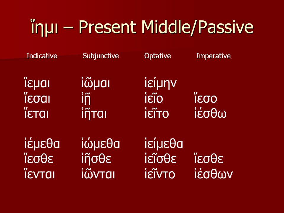 ἵημι – Present Participles Active Active –ἱείς, ἱεῖσᾰ, ἱέν Middle/Passive Middle/Passive –ἱέμενος, -η, -ον –ἱέμενος, -η, -ον