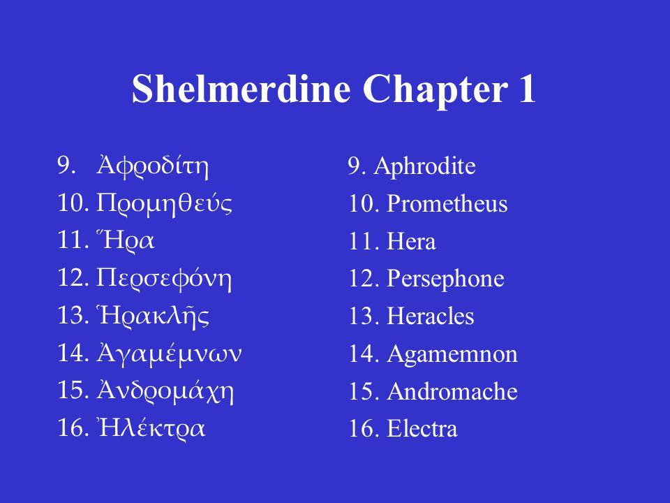 Shelmerdine Chapter 1 9.Ἀφροδίτη 10.Προμηθεύς 11.Ἥρα 12.Περσεφόνη 13.Ἡρακλῆς 14.Ἀγαμέμνων 15.Ἀνδρομάχη 16.Ἠλέκτρα 9.