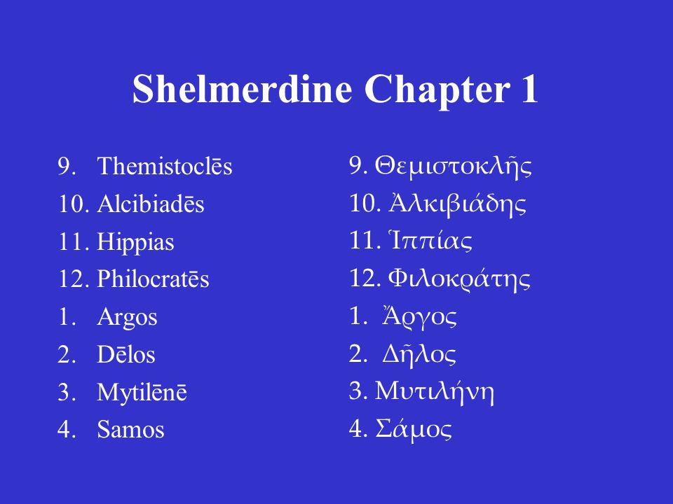 Shelmerdine Chapter 1 9.Themistoclēs 10.Alcibiadēs 11.Hippias 12.Philocratēs 1.Argos 2.Dēlos 3.Mytilēnē 4.Samos 9. Θεμιστοκλῆς 10. Ἀλκιβιάδης 11. Ἱππί