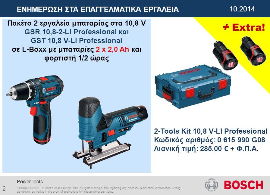 01.2012 ΕΝΗΜΕΡΩΣΗ ΣΤΑ ΕΠΑΓΓΕΛΜΑΤΙΚΑ ΕΡΓΑΛΕΙΑ 10.2014 Πακέτο 2 εργαλεία μπαταρίας στα 10,8 V GSR 10,8-2-LI Professional και GST 10,8 V-LI Professional σε L-Boxx με μπαταρίες 2 x 2,0 Ah και φορτιστή 1/2 ώρας PT/SGR | 10/2014 | © Robert Bosch GmbH 2013.