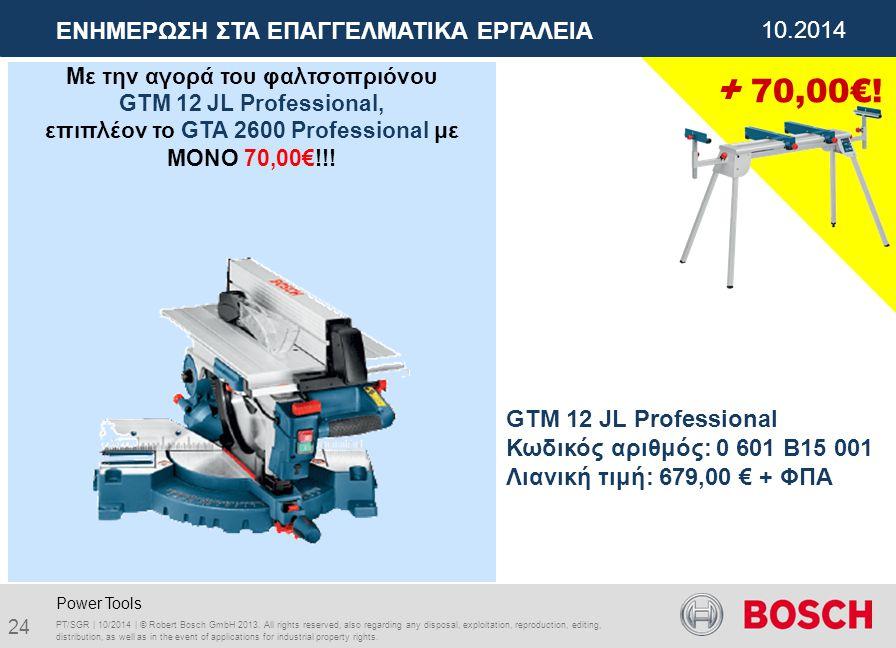 01.2012 ΕΝΗΜΕΡΩΣΗ ΣΤΑ ΕΠΑΓΓΕΛΜΑΤΙΚΑ ΕΡΓΑΛΕΙΑ 10.2014 Με την αγορά του φαλτσοπριόνου GTM 12 JL Professional, επιπλέον το GΤΑ 2600 Professional με ΜΟΝΟ 70,00€!!.