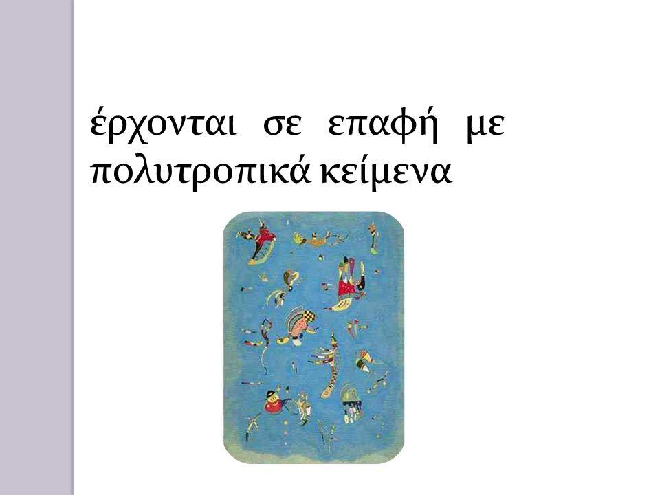 http://agathi.pbworks.com/ www.logotexniakatefthinsis.blogspot.com http://o-mikron.blogspot.com/ www.fotodendro.blogspot.com/ Σας ευχαριστώ