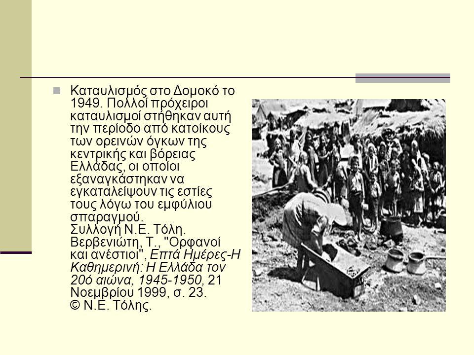 Καταυλισμός στο Δομοκό το 1949. Πολλοί πρόχειροι καταυλισμοί στήθηκαν αυτή την περίοδο από κατοίκους των ορεινών όγκων της κεντρικής και βόρειας Ελλάδ