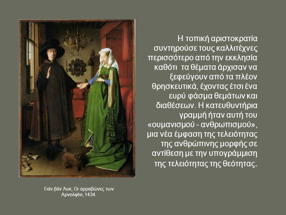 Η τοπική αριστοκρατία συντηρούσε τους καλλιτέχνες περισσότερο από την εκκλησία καθότι τα θέματα άρχισαν να ξεφεύγουν από τα πλέον θρησκευτικά, έχοντας