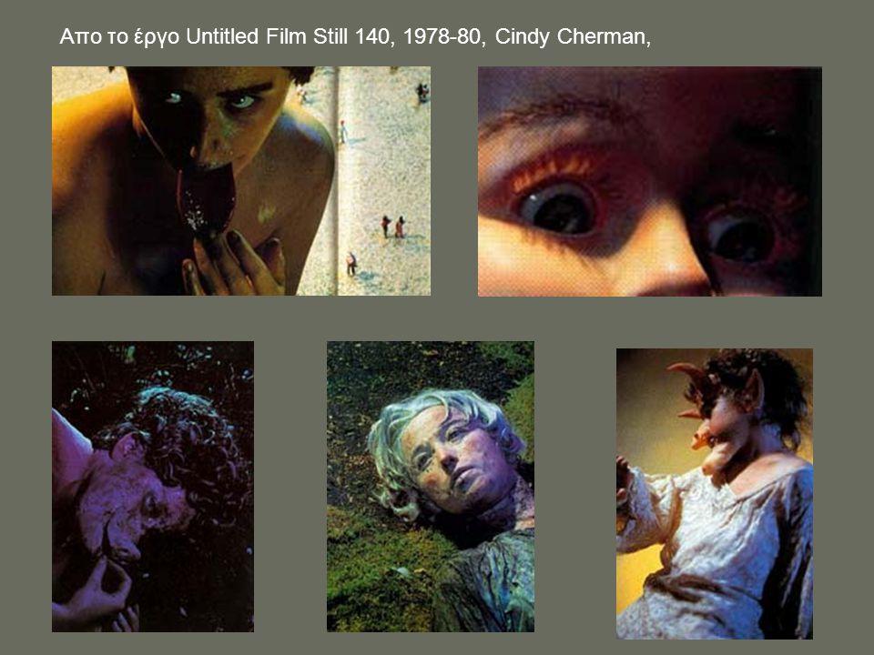 Απο το έργο Untitled Film Still 140, 1978-80, Cindy Cherman,