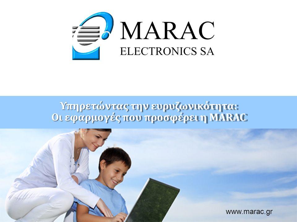 Παρουσίαση: ………………………….. ………….@marac.gr www.marac.gr Υπηρετώντας την ευρυζωνικότητα: Οι εφαρμογές που προσφέρει η MARAC www.marac.gr