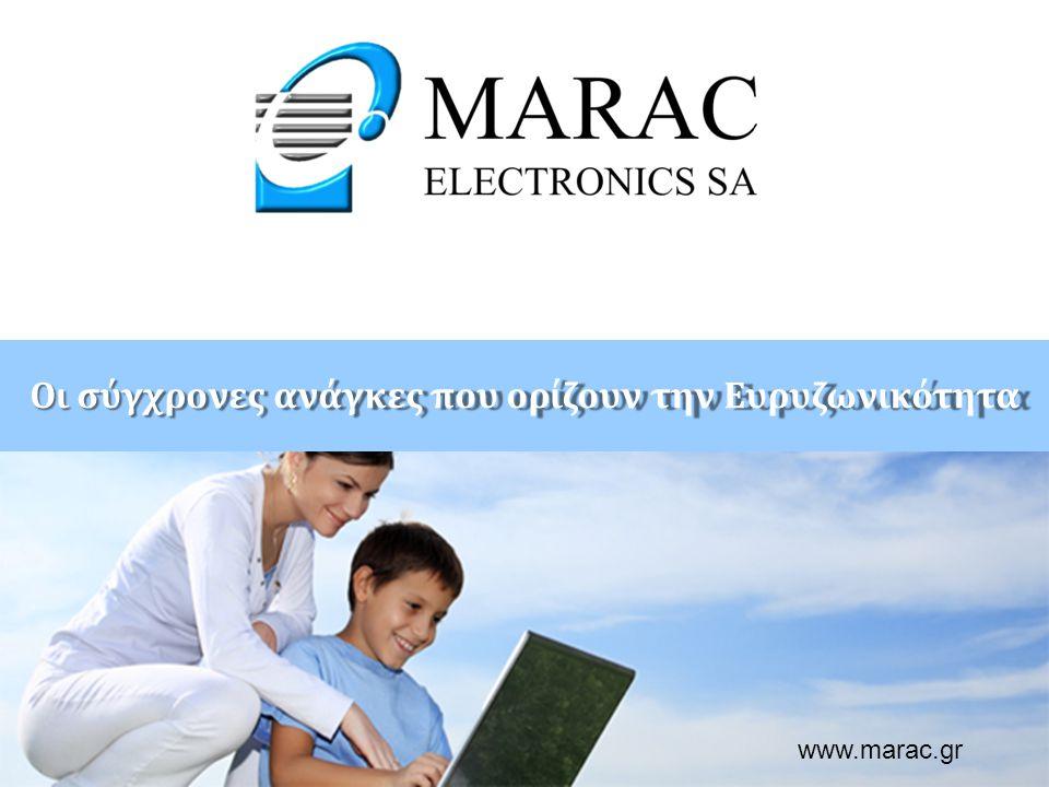 www.marac.gr Ευρυζωνικότητα στην Υπηρεσία του Πολίτη: Εναλλακτικές τεχνολογίες Συμμετρική μετάδοση έως 100 Mbps πάνω από χαλκό Έως 15 Μbps ανά ζευγάρι χαλκού Μεγάλες αποστάσεις (έως 30 km με χρήση αναγεννητών).