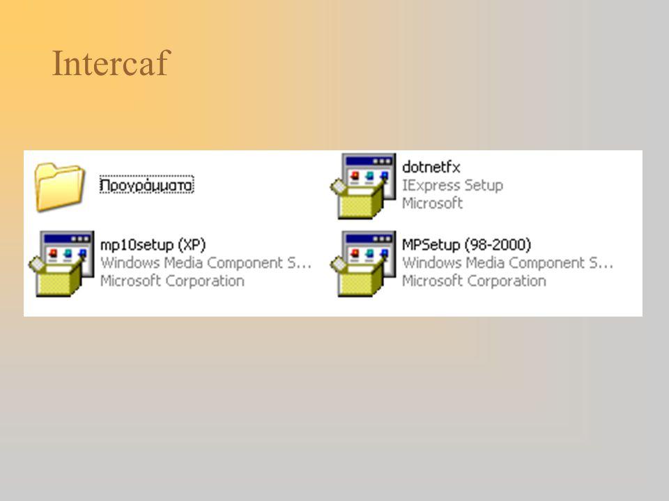 Intercaf