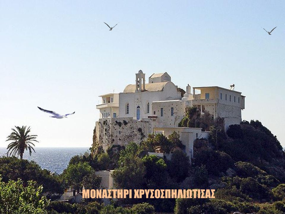 ΓΕΩΡΓΙΟΥΠΟΛΗ