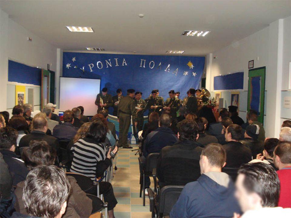 Μουσική Εκδήλωση Χριστούγεννα 2007