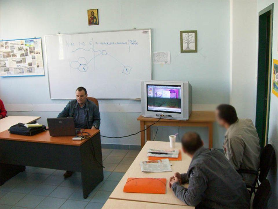 Καθηγητής Π. Θεσσαλίας κ. Χρήστος Κόλιας