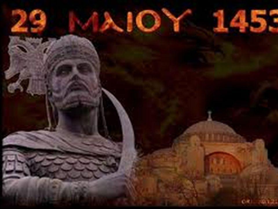  Όταν οι Τούρκοι μπήκαν στην Πόλη ξεκίνησαν να καταστρέφουν τις εκκλησίες και τα μοναστήρια.