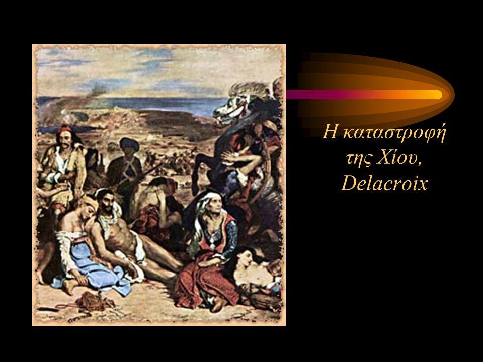 Η καταστροφή της Χίου, Delacroix