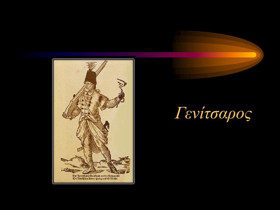 Πίσω απ' τις ντάπιες (Μεσολόγγι) Μουσική Παπαστεφάνου Στίχοι: Παναγιωτούνη-Παπαστεφάνου Πίσω απ τις ντάπιες και τα κάστρα του κρατάει το Μεσολόγγι.
